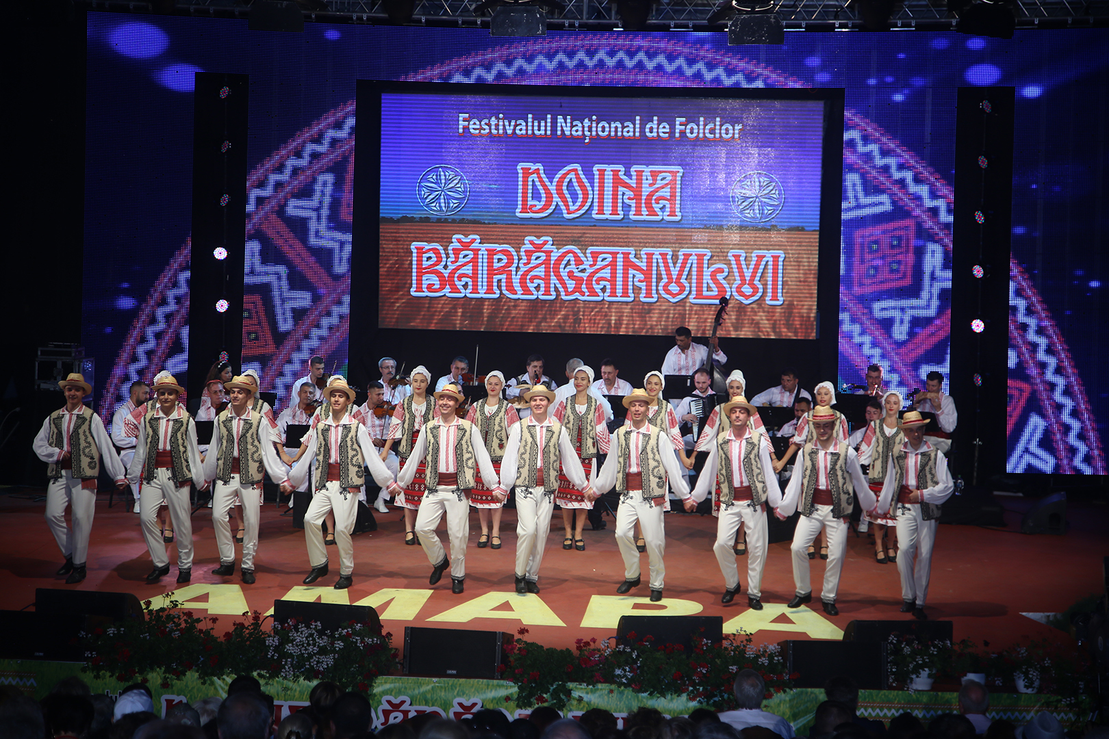 """Ansamblul Folcloric """"Doina Bărăganului"""" Slobozia"""
