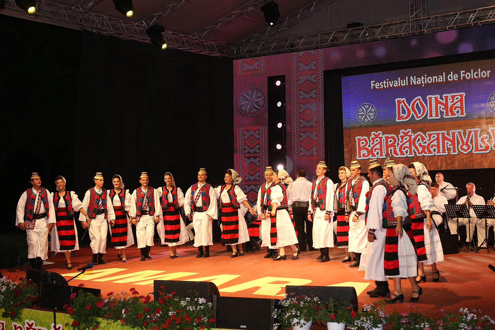 """Ansamblul Folcloric Naţional """"Transilvania"""""""