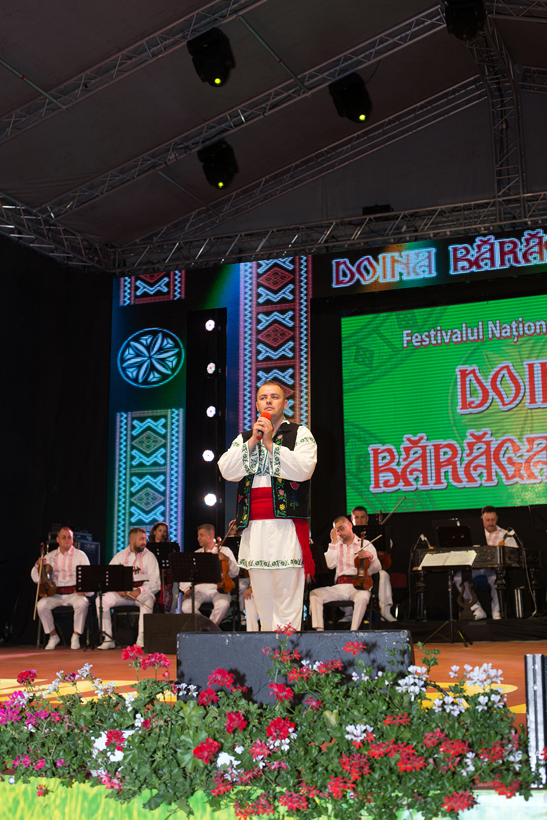 Concurent - STELIAN PĂUN - Giurgiu